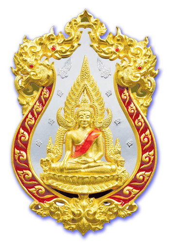Rian Chalu Pra Putta Chinarat 'Jom Rachan' (Warrior King) edition 2555 BE - Nuea Tong Rakang Chup Tong Long Ya Daeng (Gold Plated Brass with Red Enamel) - Wat Pra Sri Radtana Maha Tat (Pitsanuloke)