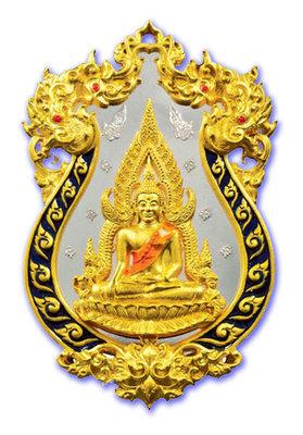 Rian Chalu Pra Putta Chinarat 'Jom Rachan' (Warrior King) edition 2555 BE - Nuea Tong Rakang Chup Tong Long Ya Si Ngern (Gold Plated Brass + Blue Enamel) - Wat Pra Sri Radtana Maha Tat (Pitsanuloke)