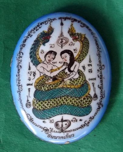 Locket In Gaew Nak Giaw (Ba Cha Dta Lovers with 2 Entwined Nagas M+F) Ud Pong Maha Sanaeh Fang Takrut + Sariga Koo (Sariga + Takrut) - Ajarn Supot Na Ler Cha