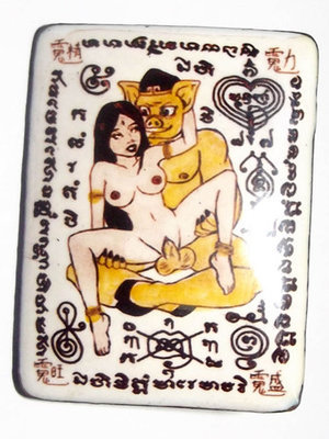 'The Boy' (Gaay Saep Gaam) 'Ongk Kroo Gammagarn' (Masterpiece Version) - Kama Sutra Pigsy Locket for Strengthening Love and Libido - 2 Takrut + Powder Flask - Ajarn Dao Sin (Borneo)