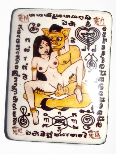 'The Boy' (Gaay Saep Gaam) 'Ongk Kroo Pised' - Kama Sutra Pigsy Locket for Love and Strengthening Relationships - Ajarn Dao Sin (Borneo) - Wat Tian Hlin