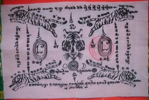 Pha Yant Suea Duean Phaen (5 Tiger Yantra cloth) - Suea Haa Palang  Run Pised 5.1 (black ink) - Luang Por Yaem - Wat Takian 2553 BE