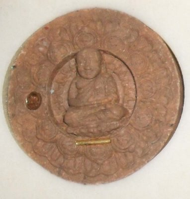 Pra Luang Por Ngern - Luang Por Tuad 2 Sided Sacred Powder Amulet With Tagrud And Look Namo Inserts - Nuea Pong Maha Wan 108 With Mai Tep Taro - Wat Rai - 2552 Be