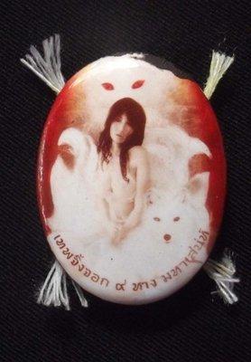 Locket Nang Jing Jork Gao hang (9 Tails Fox Enchantress) - 'Bantian Mian Jia' edition 2555 BE - 2 Gems 3 Python Takrut 2 Pearls 5 silver Takrut - Luang Phu In - Wat Nong Meg