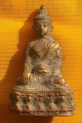 Pra Kring Nuea Nava Loha Te Din Thai - Run Sao Ha Maha Sethee - Luang Phu Nong Wat Wang Sri Tong