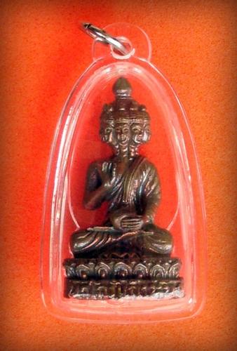 Maha Sethee Navagote nine faced Buddha - Luang Phu Nong Tammachodto (Wat Wang Sri Tong)
