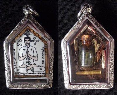 Pra Khun Phaen Ongk Kroo + Chin Aathan + Nam Man Prai  - Khun Phaen locket with Prai Oil flask, Bone Relic + 5 Takrut - 'Bucha Kroo 2555 BE' edition - Pra Ajarn Oe Putto Raksa - Free Casing