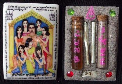 Khun Phaen Jet Nang Plii Pim Yai Ongk Kroo - Nuea Pong Prai Nang Plii, Ploi Sek, Nam Man Prai - 7 Prai Maidens powders, Gems, Prai Oil, Pong Ya Faed - Ajarn Wirataep + 7 Great Masters - #31 - 99 Made