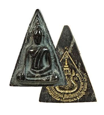 Pra Nang Paya Ngiw Dam Lan Pi - Carved Million Year Old Petrified Holy Wood - Samnak Songk Phu Taep Thawara Nimit