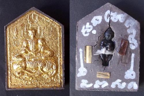 Khun Phaen Paetch Payatorn Saen Nang Lorm Maha Sanaeh 'Ongk Kroo'  Prai Gao Dton (9 Prai Spirit Bone) - Kumarn Tong Insert + 3 Takrut - Ajarn Supot Na Ruecha 2554