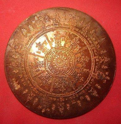 Rian Ruay Samrej (Tam Nam Montr) - Prayer Water making amulet - Nuea Tong Daeng - Pra Ajarn Ji Somjidto - Wat Nong Wa