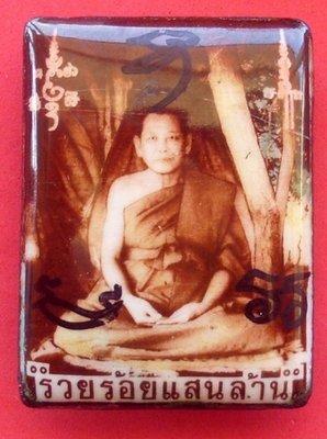 Locket Luang Por Jerd 'Ruay Roi Saen Lan' edition 2549 BE - 2 Takrut 1 Ganesh + 1 Enchanted Bead - Suan Badibat Tam Po Sethee 2549 BE