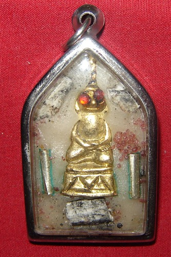 Paya Ngang Dta Daeng ud See Pheung Maha Sanaeh Fang Chin Aaathan - most powerful Prai Spirit amulet - Pra Ajarn Dtecharangsri