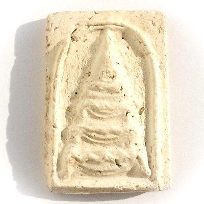 Pra Somdej Thaan Singh Nuea Jad 2495 BE - Pristine Condition Master Class Amulet - Luang Phu Nak Wat Rakang Kositaram