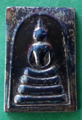 Pra Somdej (Benjapakee amulet) - Nuea Lek Lai Nam Neung See Peek Maleng Tap (Buddha subduing Mara made from Pure Lek Lai) - Luang Por Hone (Huan) - Wat Putai Sawan