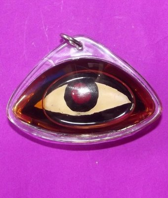 Gaew Dta Nang Hnun Duang Chadtaa Sampat Pised - Divine Maiden's Eye - Charm and Good Fortune - Ajarn Wirataep Yan Kroo Prasit