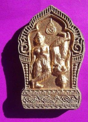Pra Atha Nareesworn (Shiva/Kali) - Nuea Pong Rae Khao Eum Kreum Long Tng Fang Takrut 3K (lek lai powders from Eum Kreum cave with 3 Takrut and gold leaf) - LP Ap Wat Toong Sai 2554 BE