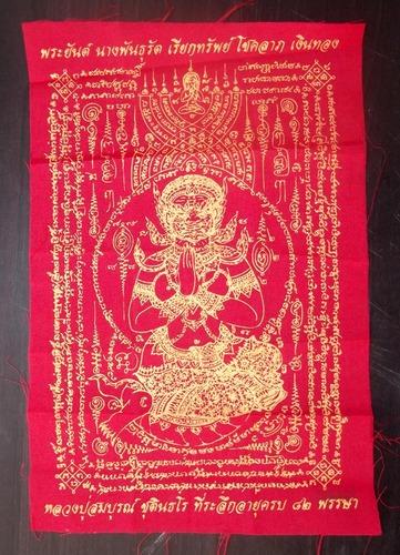 Pha Yant Nang Panturadt Adtithaan Khor Lap Riak Sap (Yaksa Lady Praying for Lucky Fortunes) - Jinda Mani Sap Mantra Empowerment - Luang Por Somburn Chudtintaro