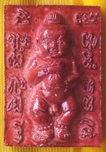 Gumarn Tong Gao Prai Dtaanee - Nuea Din 7 Pah Cha Chup Nam Man Gao Prai Dtaanee - Luang Por Sanaeh Jantr, Wat Jantrangsri