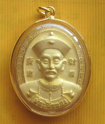 Por Phu Yee Gor Hong Gamblers amulet - Gold Metal Coin edition with gold plated casing - Kroo Ba Subin