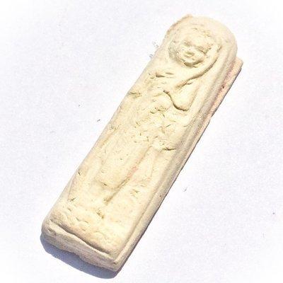 Pra Sivali Dern Dong Maha Thaera 2526 BE - Nuea Pong Puttakun - Early Era Amulet - Luang Phu Ban Wat Mae Ya
