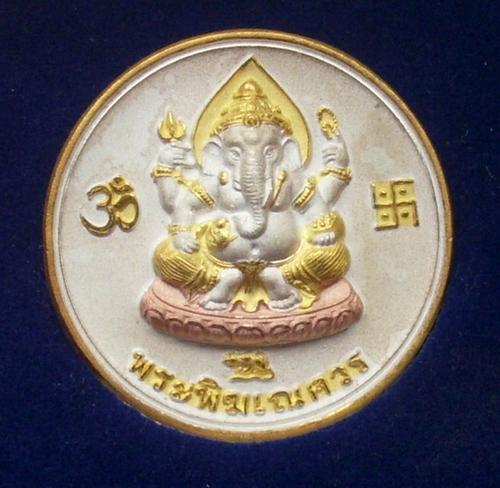 Rian Pra Pikanes Hlang Ruesi Por Gae - Run Sethee Mee Sukh - Nuea Loha Long Ya Sam Kasat (Tricolor Enamel) - Luang Phu Key Gittiyano - Wat Sri Lamyong