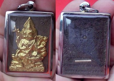 Pra Prohm (Brahma) - Nuea Wan Maha Sethee Pid Tong (gold leaf) with silver Takrut and 1 Prataat insert (sacred relic) - wealth amulet - Luang Por Bun Gerd - Wat Khao Din (Chainat)