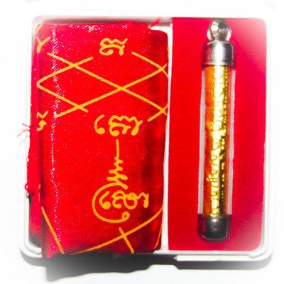 Pha Yant Grao Paetch (Diamond Armor Yantra) + Takrut Ngern Lan (Millionaire Amulet) - Pra Kroo Palad Winai - Wat Weluwan (Patum Thani)