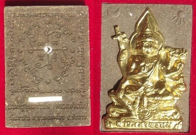 Pra Prohm (Brahma) - Nuea Wan Maha Sethee Pid Tong (gold leaf) with silver Takrut and 1 Prataat insert (sacred relic) - wealth amulet - Luang Por Bun Gerd - Wat Khao Din - Waterproof Casing Included