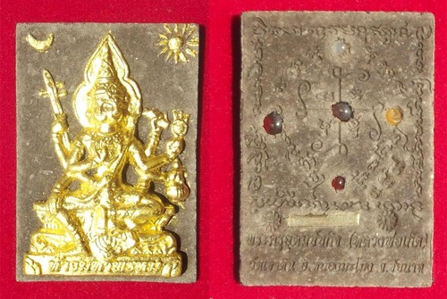 Pra Prohm (Brahma) - Nuea Wan Maha Sethee Pid Tong (gold leaf) with silver Takrut and 5 Prataat inserts (sacred relics) - wealth amulet - Luang Por Bun Gerd - Wat Khao Din Waterproof Casing Included