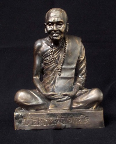 Roop Muean Pra Ajarn Nam (Bucha Statue) 5 x 6 Inches - Nuea Tong Ban Chiang 'Run Bucha Por Tan Nam 2' edition 2555 Be - Wat Don Sala - Only 299 statues made