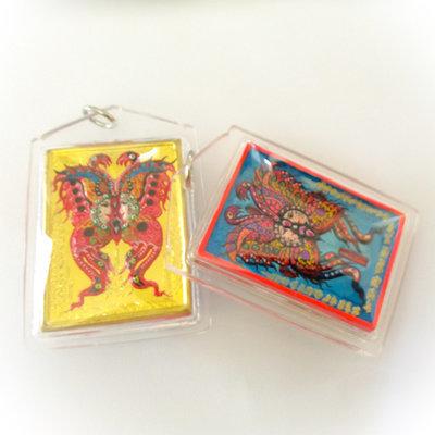 Taep Jamlaeng Butterfly King- Pim Yai Ongk Kroo - Jumbo -  Pink Powders Brass Face + 1 Silver Takrut + 3 Ploi Sek - Free Casing