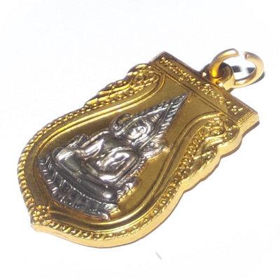 Rian Sema Pra Putta Chinarat Ok Lao 2539 BE - Temple Bell Brass with Solid Silver Buddha inlaid - Anusorn 639 Pi (639th anniversary) - Wat Pra Sri Radtana Maha Taat (Pitsanuloke)