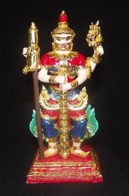 Roop Lor Taw Waes Suwan Tri Plab Pela (Three Legged Asura King of Wealth) - 4.6 Inch High Bucha Statue - Hand Painted Sacred Bronze & Gold Leaf - Wat Na Pra Meru (With Pra Ajarn Ord of Wat Sai Khaw)