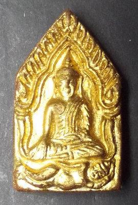 Khun Phaen Jad Dtem ('Given the Full Treatment') - Nuea Daeng Ongk Kroo + Chin Aathan, Takrut Ngern, Ploi Khaw Sek - Red Powders, 6 Takrut, Bone Relic, Gem - Ruay Sap Ruay Sanaeh 2554   - Pra Ajarn Oe