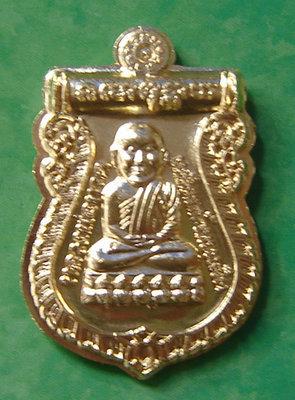 Rian Luang Por Tuad Prajam Tragul - Nuea Tong Fa Badtr - Wat Huay Mongkol - Massive Puttapisek Empowerment Ceremony - with or without casing