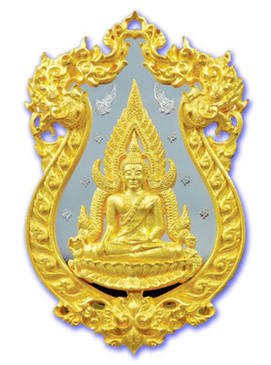 Rian Chalu Pra Putta Chinarat 'Jom Rachan' (Warrior King) edition 2555 BE - Nuea Tong Rakang (Temple Bell Brass) - Wat Pra Sri Radtana Maha Tat (Pitsanuloke)
