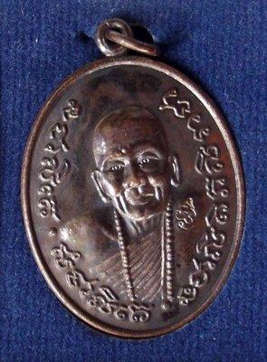 Rian Roop Muean Pra Ajarn Nam - Nuea Nava Loha (9 Sacred Metals) - 'Run Bucha Por Tan Nam 2' edition 2555 Be - Wat Don Sala - 1200 coins made