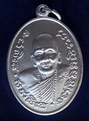 Rian Roop Muean Pra Ajarn Nam - Nuea Ngern (Solid Silver) - 'Run Bucha Por Tan Nam 2' edition 2555 Be - Wat Don Sala - Only 299 coins made