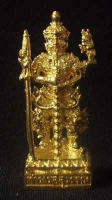 Taw Waes Suwan Tri Plab Pela (Loi Onk) 3.8 Cm High - Ruay Heng Sayop Maha Utagapay edition Nuea Chup Tong (Gold Plated Bronze) - Wat Na Meru 2555 BE - 96 Guru Monks Blessing with Pra Ajarn Ord