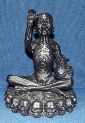 Kumarn Tong Kwak Maha Sombadt Bucha Statue 5 x 7 Inches - Nuea Rae Saksit (sacred Resin with Magical Minerals) - Luang Por Tong Parn - Wat Pha Na Ngua 2553 BE