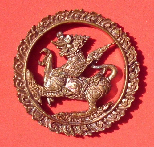 Duang Dtra Kochasri Pichai Songkram (Regal Lion Emblem to win all wars) - Nuea Nava Loha - Luang Phu Ka Long - Wat Khao Laem
