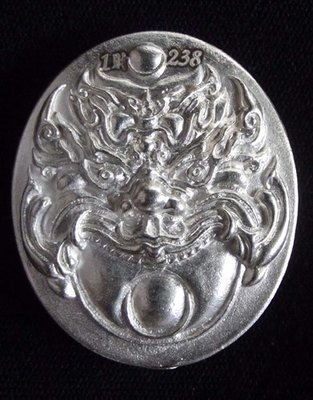 Taep Pra Rahu 'Run Chana Marn 2555 BE' (Conquering Mara Edition) Historic Event in Khao or History - Pim Pised Nuea Ngern (Solid Silver) - Por Tan Kloi - Wat Phu Khao Tong 415 Amulets made
