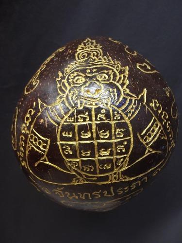 Pra Rahu Gala Ta Diaw (One Eyed Coconut shell Rahu God) - First Edition - Jarn Mer (hand inscriptions) - Pra Ajarn Oe Putto Raksa