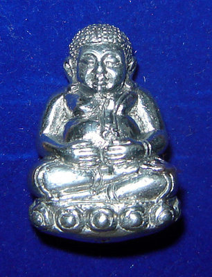 Pra Sangkajjai Wealthy Buddha - Nuea Rae Ngern Larn (Millionaire Mineral)  - Run Gathin Jao Sua 2554 BE - Por Tan Prohm - Wat Palanupap 2 x 2.7 Cm - Free Casing + Shipping Included #164