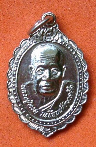 Rian Song Na Pra Luang Pu Thuat/Luang Por Jamnian - Nuea Albaca - Wat Tham Suea (Krabi)