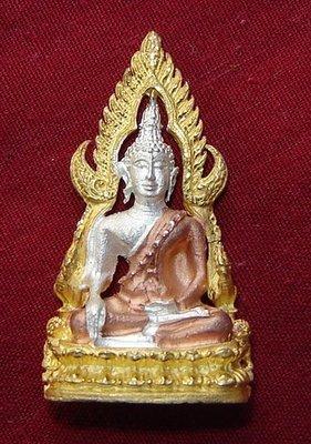 Roop Lor Pra Putta Chinarat - Nuea Ngern Bad Sam Kasat (solid silver with Tricolor enamel) - Wat Pra Sri Radtana Maha Taat (Pitsanuloke)