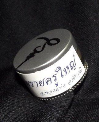 See Pheung Nam Man Prai Kroo Yai (Master Guru Prai Oil Love and Riches Potion) - Dtalab Kroo (Master Version)  - 'Jao Sua Udom Sap Edition' 2554 BE - Ajarn Tong Teng - Samnak Sak Yant Taewa Prahm