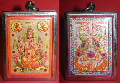 Paya Hongs Jao Sap/Pra Pikanes (Hongsa with Ganesh)  - Large Jumbo Size - fang Ploi Takrut Tong Kam (Gemstones three Gold Takrut) Run Choke Lap Maha Sethee - LP Hongs - 2546 BE  99 amulets made
