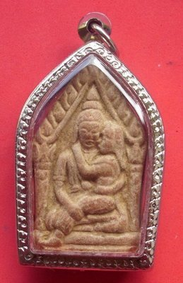 Phra Khun Phaen Um Nang (2519 BE) by Luang Phor Suang (500 Year Old Monk) - blessed again at Wat Sutat by many great Masters (case included)